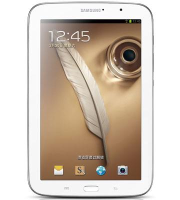 GALAXY Note 8.0 3G版(N5100)