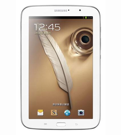 Samsung GALAXY Note 8.0 WLAN版 N5110