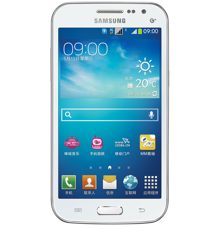 Samsung GALAXY Win I8558