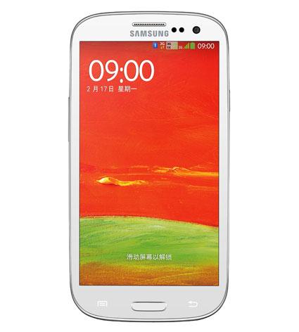 Samsung GALAXY SIII Neo+ I939I