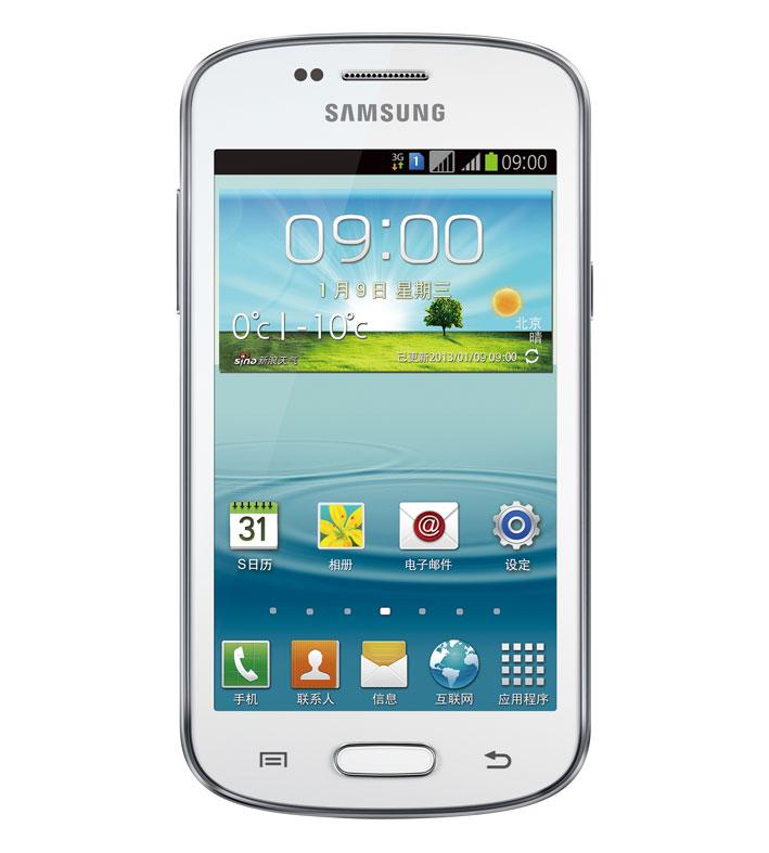 Samsung GALAXY Trend Duos Ⅱ S7572