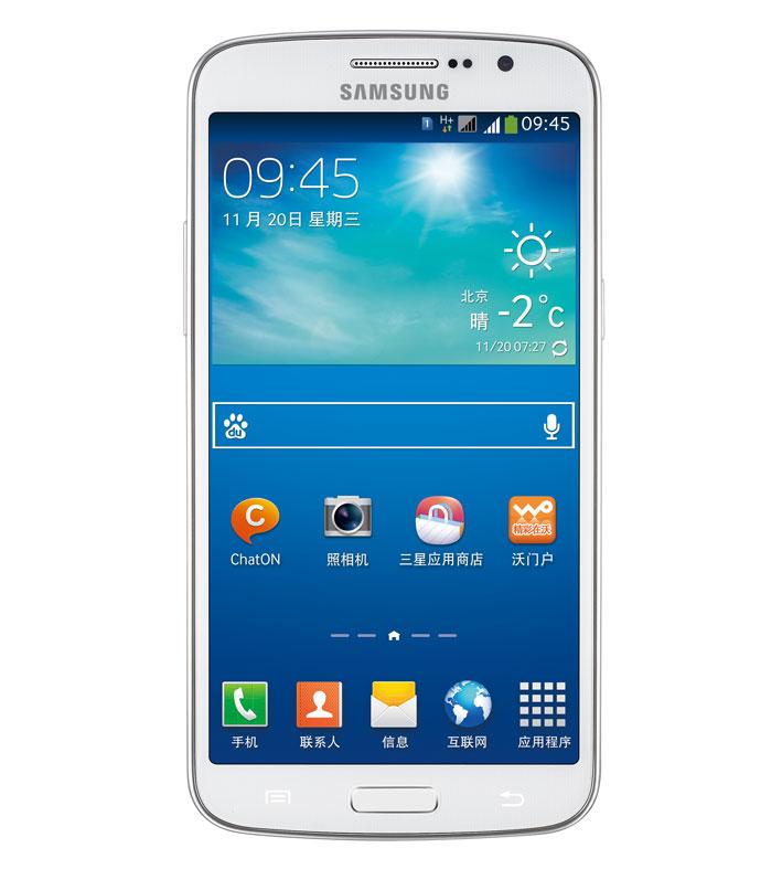 Samsung GALAXY GRAND2 G7106