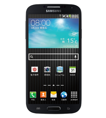 Samsung GALAXY S4 4G 移动定制版 I9508V