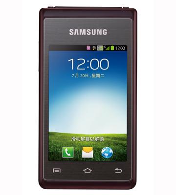 智能手机 W789
