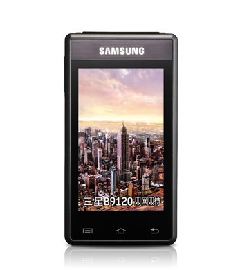 智能手机 B9120